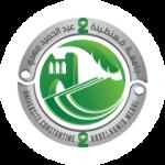 Institut de bibliothéconomie, Université de Constantine 2, Algérie