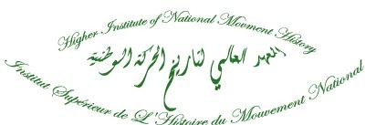 Institut Supérieur de l'Histoire de la Tunisie contemporaine